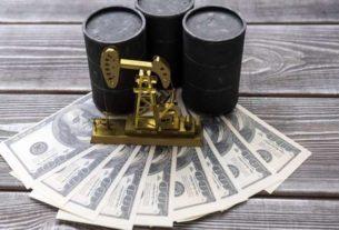 Ceny ropy w USA w górę - to najdłuższa seria zwyżkowa od ponad 9 miesięcy